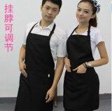 舒适挂脖围裙韩版时尚厨房工作服围腰餐厅服务员广告围裙定制logo