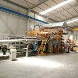 ABS PMMA 复合洁具板/冰箱板生产线