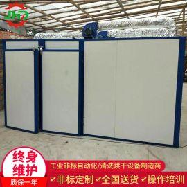 佛山工业用烘房烤箱量身定做工业电烤箱JHD-烤箱2000T系列型