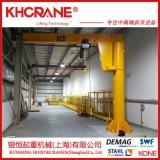 悬臂吊|小型悬臂起重机悬挂式 壁柱式旋臂起重机