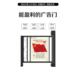 广告门 智能人行通道闸机自动感应门刷卡 人脸识别平移门禁系统