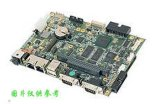 單板計算機(INTEL PXA310)