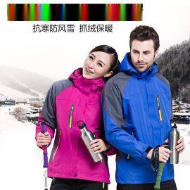 冲锋衣三合一户外摇粒绒内胆工作服登山服保暖