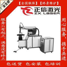不锈钢圆管不锈钢方管对接焊激光焊接不锈钢激光焊接机