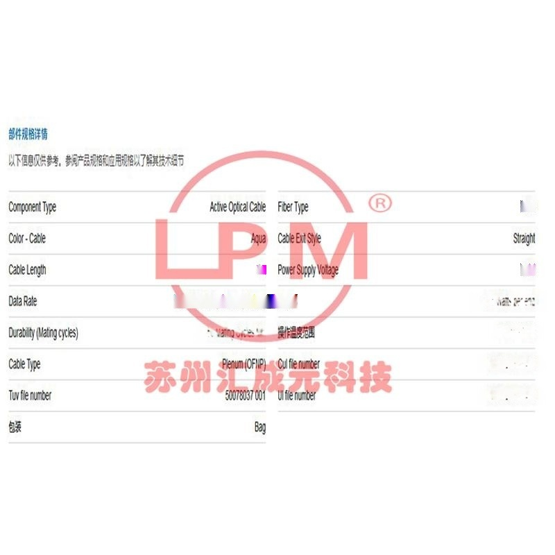 苏州汇成元供应Amphenol(安费诺) FCI FOQQD33L00017 Cable 替代品线缆组件