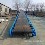 廣東槽型防滑帶傳送機圓管護欄式袋料輸送機方管材質運輸機