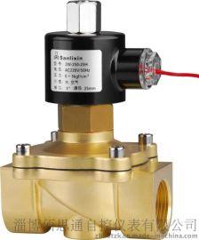 2W不锈钢法兰直动式常开型电磁阀-山东电磁阀-电磁阀批发