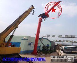 定柱式悬臂起重机旋臂吊小型悬臂行吊