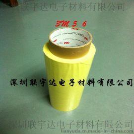 深圳厂家直销美国原装进口3m56,3M74,3M1318,用于电机,马达,阻燃绝缘