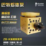 高温挤出机熔体泵|郑州巴特熔体泵厂家直销