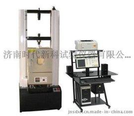 供应高温拉力试验机,高低温拉力试验机、微机控制高低温材料拉伸试验机