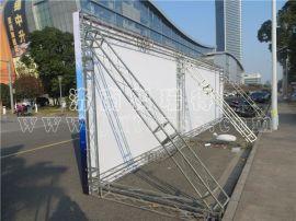 供应铝合金桁架,展示架,铸钢桁架,背景桁架
