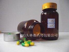 泊头林都现货供应250ml棕色广口药用玻璃瓶