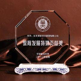 深圳水晶陶瓷奖牌  孔雀陶瓷奖杯 个性定制