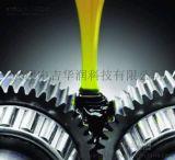 液壓油過濾服務/崑崙液壓油上門過濾/再生迴圈使用