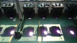 广州RKL230W光束灯