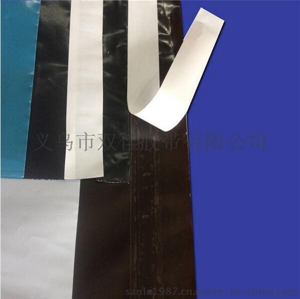 **苏南通供应 双佳牌 破坏胶纸 气泡袋封口胶 快递袋胶条