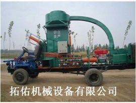 新一代稻壳全自动粉碎压块一体机 废纸压块机 花柴粉碎机-厂家