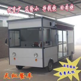 山东天纵冷饮小吃车多功能快餐车电动售货车冷饮车