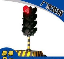 深圳天科专业生产TK-TYN-4M303太阳能移动红绿灯 太阳能可移动升降式交通信号灯 太阳能移动信号灯