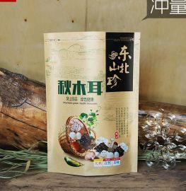 木耳蘑菇包装袋定制厂家 东北特产包装袋