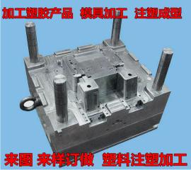 深圳注塑模具加工制造厂家塑料模具设计制作塑胶模具开模注塑加工