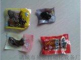 休闲小食品真空包装机、鱿鱼真空包装机、鱿鱼丝真空包装机