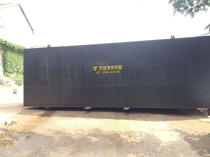 泰興地埋式污水處理設備