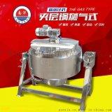 廣州南洋可傾式燃氣加熱夾層鍋攪拌機炒鍋廠家