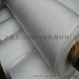 无碱玻璃纤维布【管道防腐玻璃丝布】报价