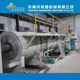 Φ160-315PE供水管材生产线 PE管材设备厂家