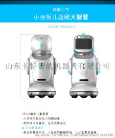 小宝机器人,智能家庭机器人