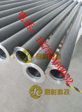 超长碳纤维管定制(南通君彰)