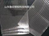 山東哪家可以定做特殊尺寸的陽光板