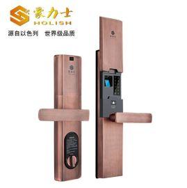 深圳豪力士指纹密码锁D9888f