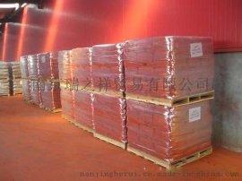 瑞之祥H130氧化铁红,更好的无机颜料供应商
