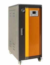 120KW电热水锅炉,常压热水锅炉,免  电热锅炉,洗浴热水供应用电热水锅炉