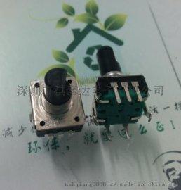 供应EC120开关编码器360度旋转编码器增量式调音脉冲编码器