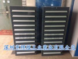 深圳 辉煌HH-044 抽屉式带背板工具柜可移动