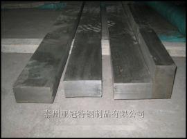 供应316L不锈钢扁钢,冷拔扁钢,热轧扁钢,酸洗扁钢,抛光扁钢