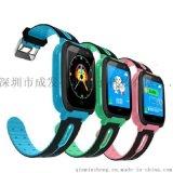 小天才四代儿童定位手表拍照定位语音手表促销礼品