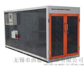 空气能干燥炉 智能食品热风烘箱6K节能型
