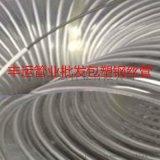 pvc通風包塑鋼絲管工業  管加厚耐磨軟管
