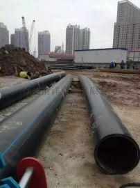 徐州厂家 dn20-dn800pe给水管