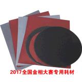 武漢先導:金相砂紙火熱搶購中