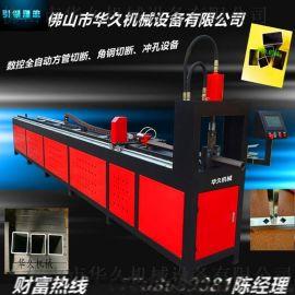 大功率数控全自动角钢方管切断机械模具,自动不锈钢防盗网冲孔机