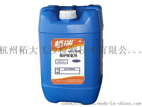 常州锅炉除氧剂配方分析,腐蚀能力测试