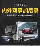 360°行車記錄儀北京隱藏式專車專用雙錄記錄儀