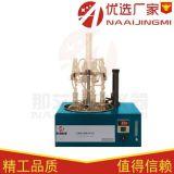 那艾水质硫化物测定厂,硫化物酸化吹气仪,硫化物酸化吹气装置价格