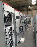 GCS型低壓抽出式開關櫃(計量櫃)